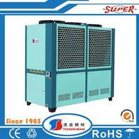 High speed emerson filter industry air cooled chiller