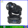 beam stage light 75w led spot moving head sharpy light price fast moving consumer goods