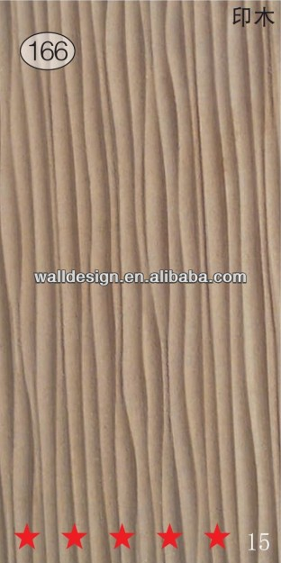 moisture-proof 3d wall panel bamboo