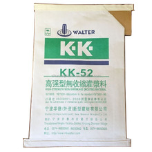 kraft paper poly lined packing bag,paper coated pp sack