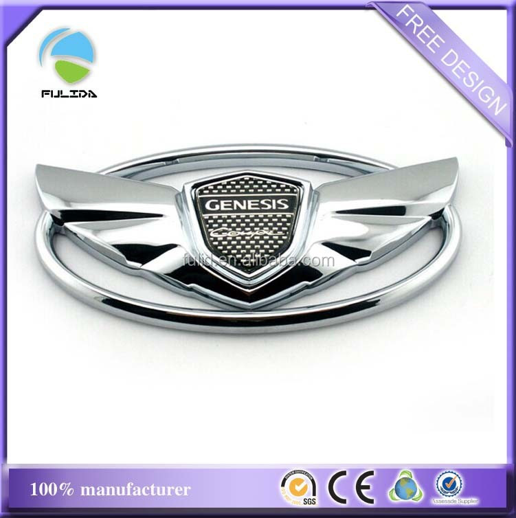 Newest Self Adhesive Metal Car Logo Emblems
