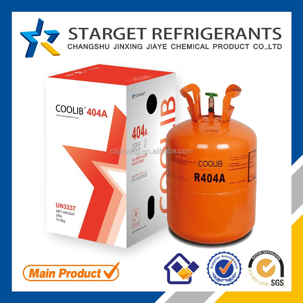 R404a retrofited refrigerant for R502, 10.9kg packing ,Pure R404a Refrigerant Gas cream refrigerator