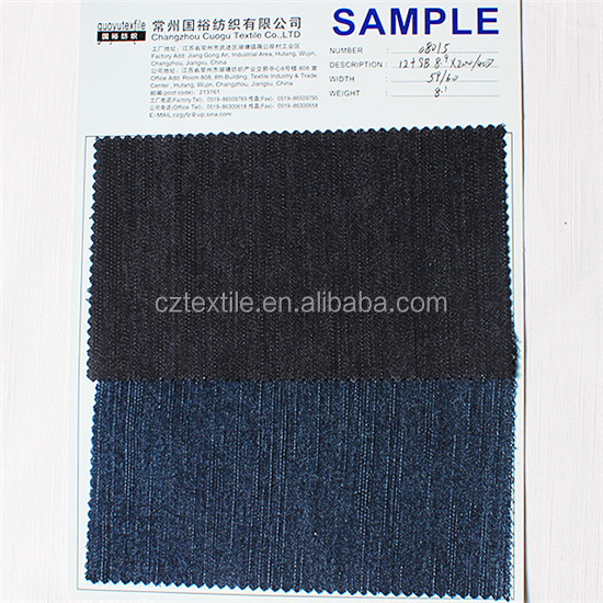 denim fabric wholesale used cheap price spandex cotton denim
