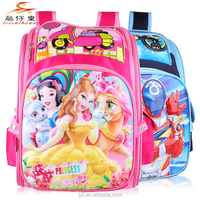 2015 Factory Original 5D Cartoon School Bags Embossed Backpack EVA Material 1391