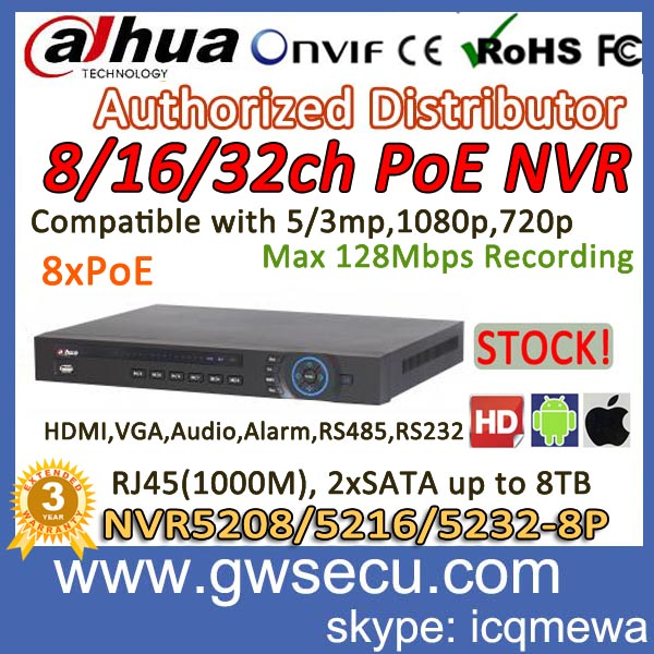 big stock for dahua poe nvr h.264 security cctv standalone network video recorder 8ch poe 16 all channel 1080p realtime hdmi nvr