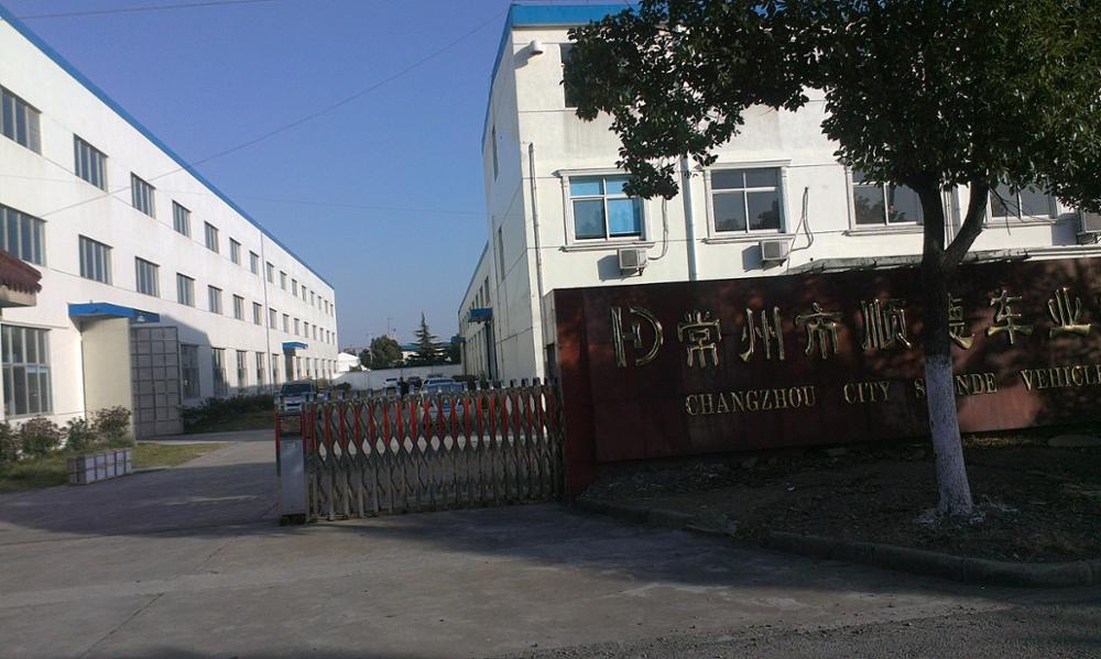 CHANGZHOU SUNTER COMPANY