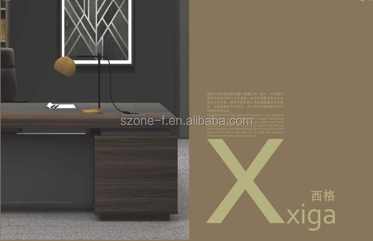 Modern Office Coffee Table T-ST0606