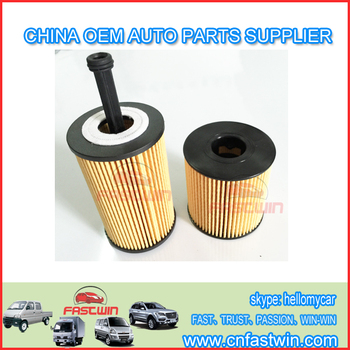Engine OIL FILTER WITH RIG FOR PEUGEOT 206 OEM 1109AH