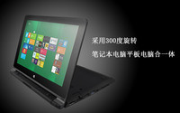 linfe- 10120 2014 new product in China market tablet windows 8.1 8 inch 7 inch 10 inch windows tablet pc 3G GPS build windows