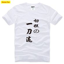 White polyester t shirts gradient color full page printing tshirt