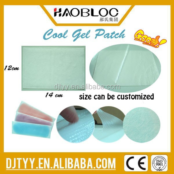 Online Shopping India Fever Cold Patch