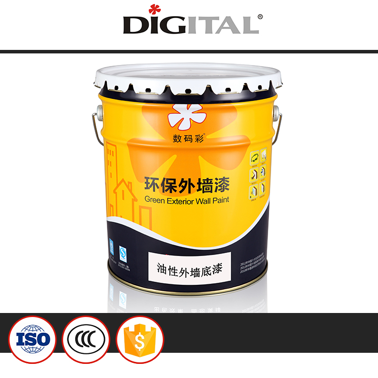 High permeability water resistant oily exterior primer paint