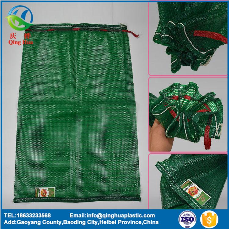 latest new model superior quality fine workmanship plastic hot sale 50kg pp onion mesh bag