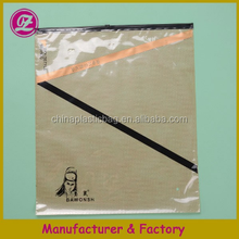 hot selling ISO certified gift zipper bags in guangzhou denim town plastic bag manufactory