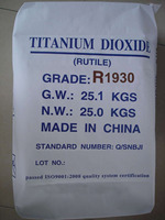 General Use Rutile Titanium Dioxide