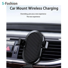 QI Wireless Charger Gravity Car Mount Newest patent design 2017