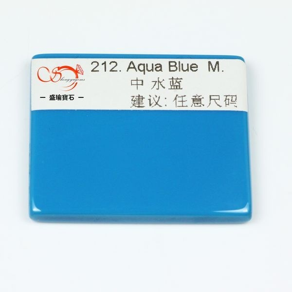 middle aqua blue nano loose gemstone rough material NANO0008