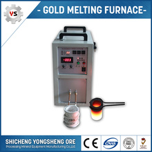 lead smelting equipment