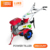 LUKE Mini 6hp 6.5hp 12 hp 15hp 10hp multi-purpose hand diesel chinese italy bangladesh power tiller price list japan