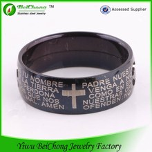 Bulk buy from china simple decorative design fashion stainless steel christian rings