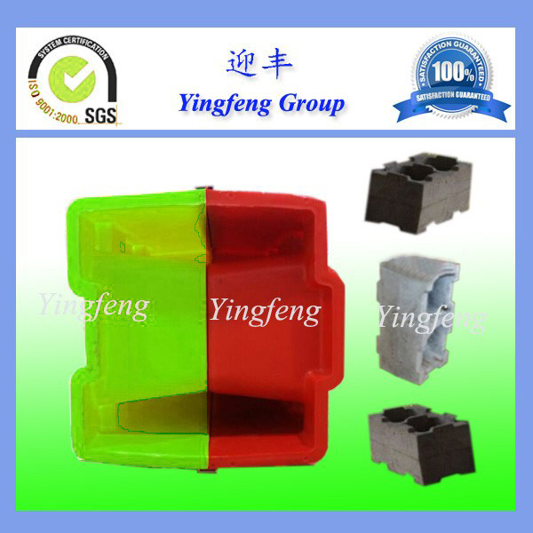 Advantage Plastic paving interlocking concrete brick mold