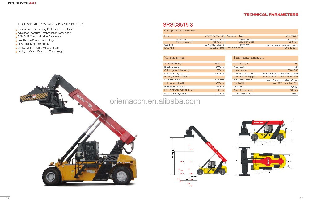 2015 SANY Reach Stacker-12.jpg