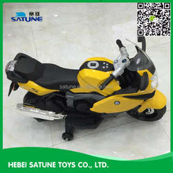 china 2016 new products K1300S model 12V kid electric motorcycle./kids ride on car