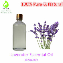 Lavender Essential Oil Price/Aromatherapy Beauty Spa Aroma Diffuser Lavender Oil Price