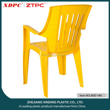 Factory Price Plastic Chair For Garden