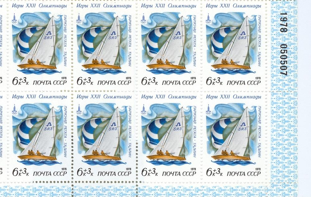 worldwide postage stamps, Russia. china. albania. USA. uk. united states, Canada. Germany. Italy. serbia. and meny more