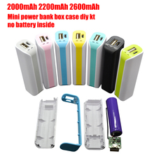 18650 battery 1 cell wallet power bank housing power bank diy case
