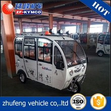 Low price chinese three wheel diesel motorcycle