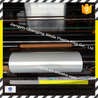 Clear customized high strength HDPE/LDPE plastic packaging film