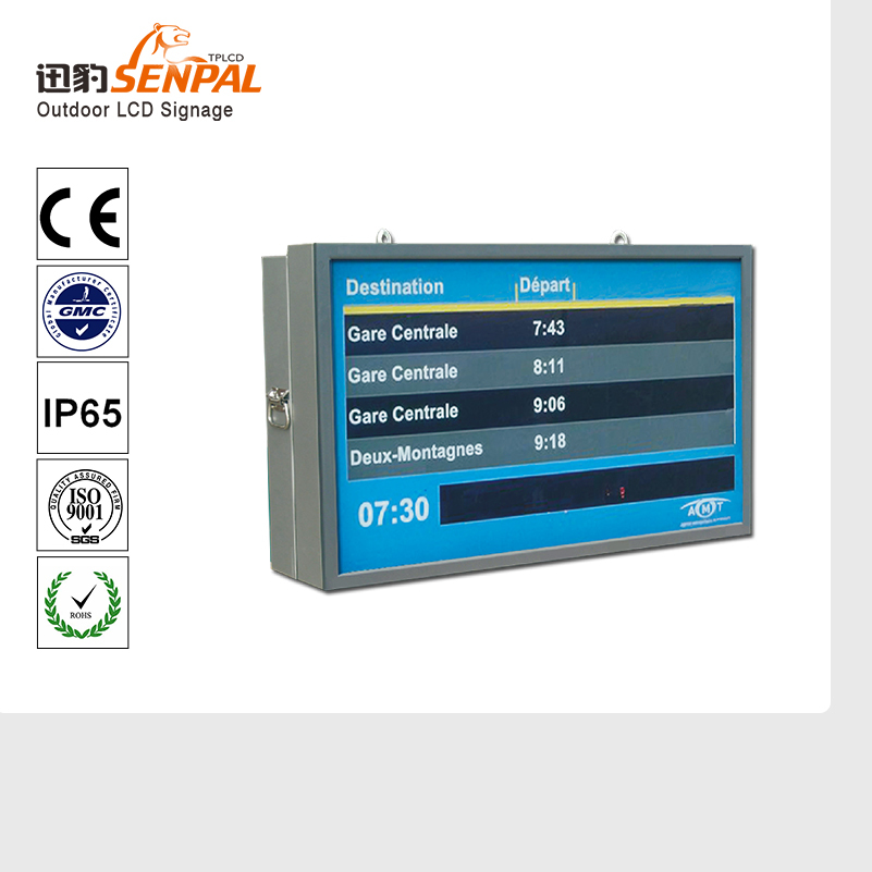 "47"" all weather network outdoor tv digital signage xunbao"