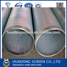AISI304 v wire water well casing pipe/wire wrapped screen with welding joints