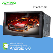 Wholesale product 2 din 7 inch car dvd player autoradio bluetooth navigation gps for universal
