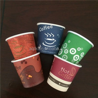 2016 Small White Printed Paper Cups/Letters Writing Paper Cups/Cartoon Photo Printed Deisgn Paper Soft Drink Cups