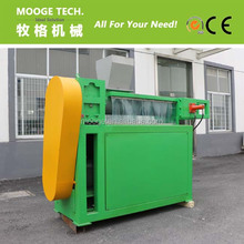 PP PE plastic film squeezing machine for plastic recycling washing line