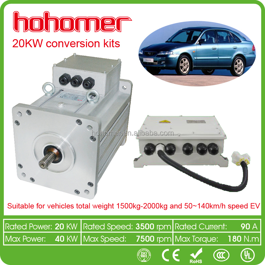 High torque electric car conversion kits 20KW