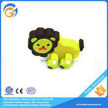Yellow Lion Shaped Art Density Eraser