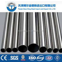 schedule 160 12 inch large diameter seamless stainless steel pipe