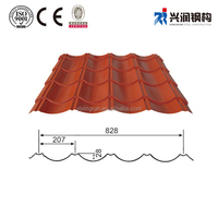 colorful stone coated steel roof tile,color corrugated roofing sheet