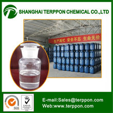 Non-ionic Emulsifier/annexing agent PEG-15 Laurylamine,CAS#26635-75-6,Best price from China