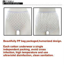new style top quality disposable underwear