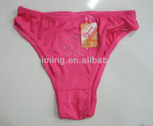 beautiful pink underwear lovely girs favorite sweet panty girl