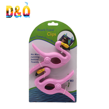 Wholesale animal shape plastic beach towel clips