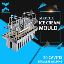 20 Cavitis Stainless Steel Ice Cream Mold popsicle mold