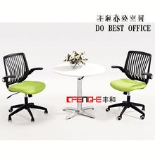 White MDF folded round table with wheels Chating Desk
