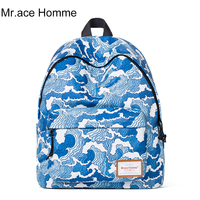 Mr.ace Homme latest fashion ocean printed camping backpack