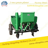 20-40HP tractor used farm machine sweet potato planter
